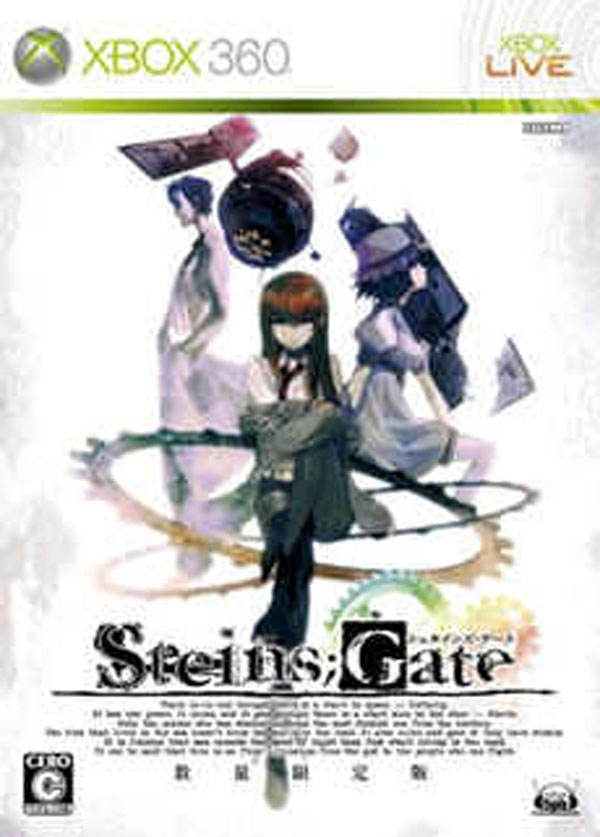 Steins;Gate Video Game Back Title by WonderClub