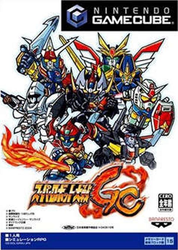 Super Robot Wars GC Video Game Back Title by WonderClub
