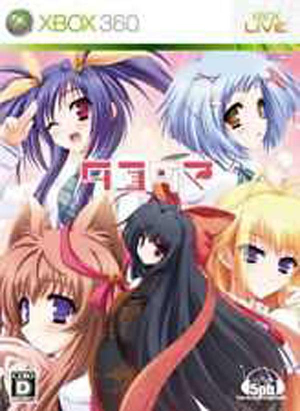 Tayutama: Kiss On My Deity Video Game Back Title by WonderClub