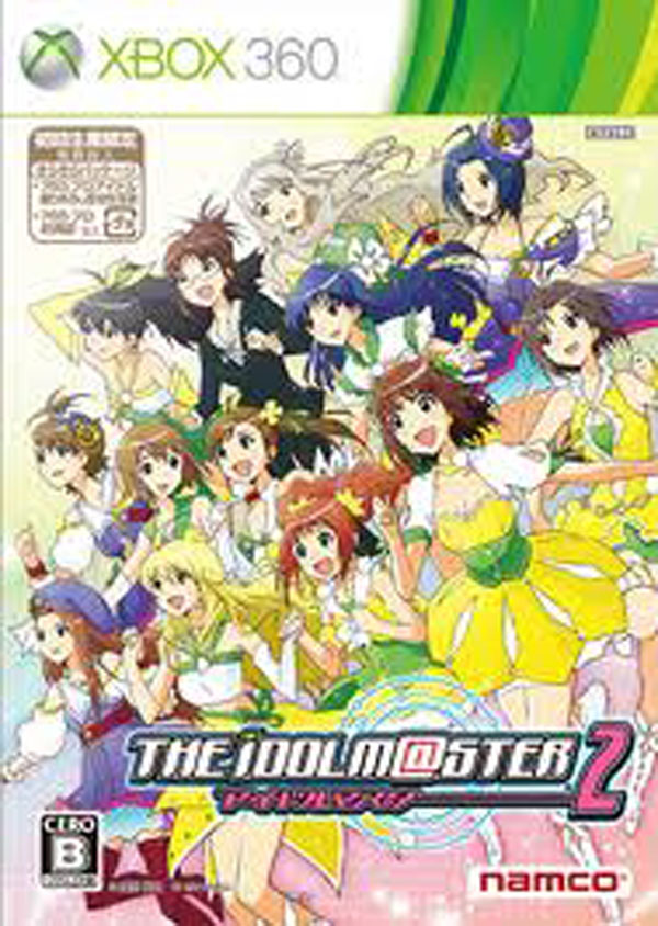 The Idolmaster 2 Video Game Back Title by WonderClub