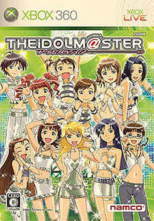 The Idolmaster Video Game Back Title by WonderClub