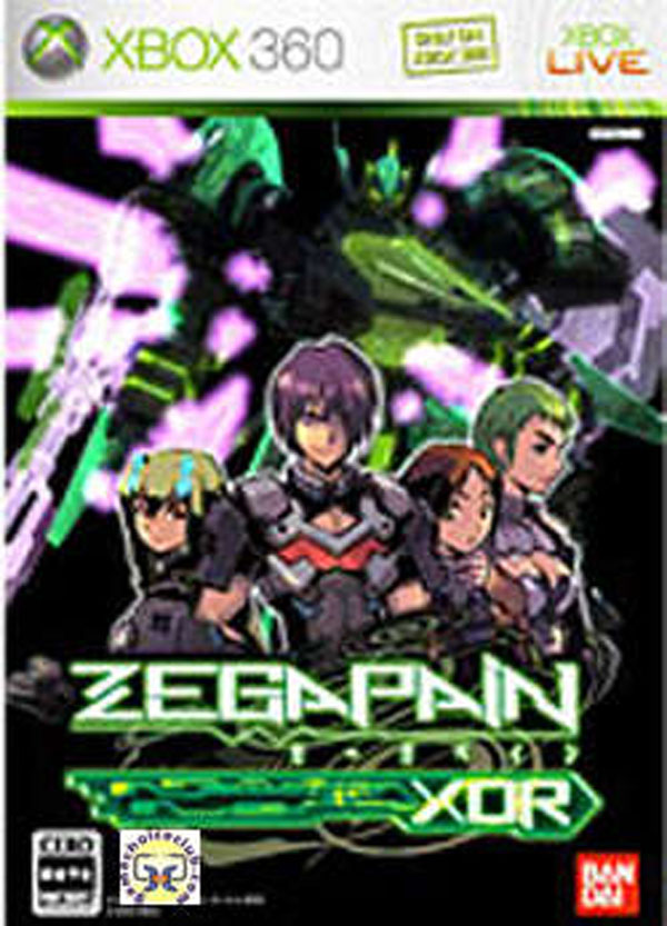 Zegapain Video Game Back Title by WonderClub